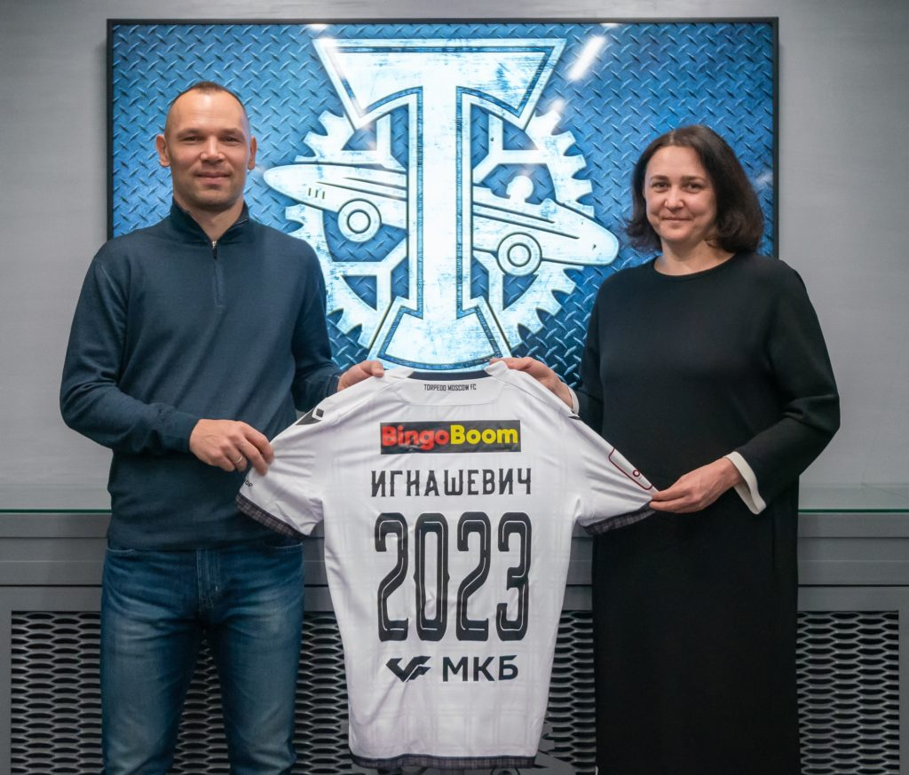 Игнашевич продлил контракт с ФК «Торпедо Москва»
